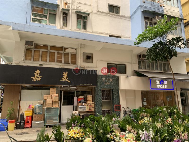 Po On Lau (Po On Lau) Hung Hom|搵地(OneDay)(2)