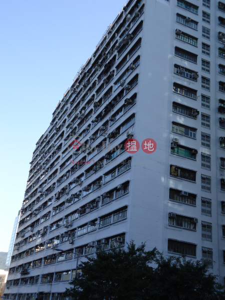 Kingley Industrial Building, Kingley Industrial Building 金來工業大廈 Rental Listings | Southern District (INFO@-4071403083)