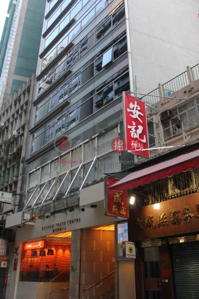 Strand 50 (Strand 50) Sheung Wan|搵地(OneDay)(2)