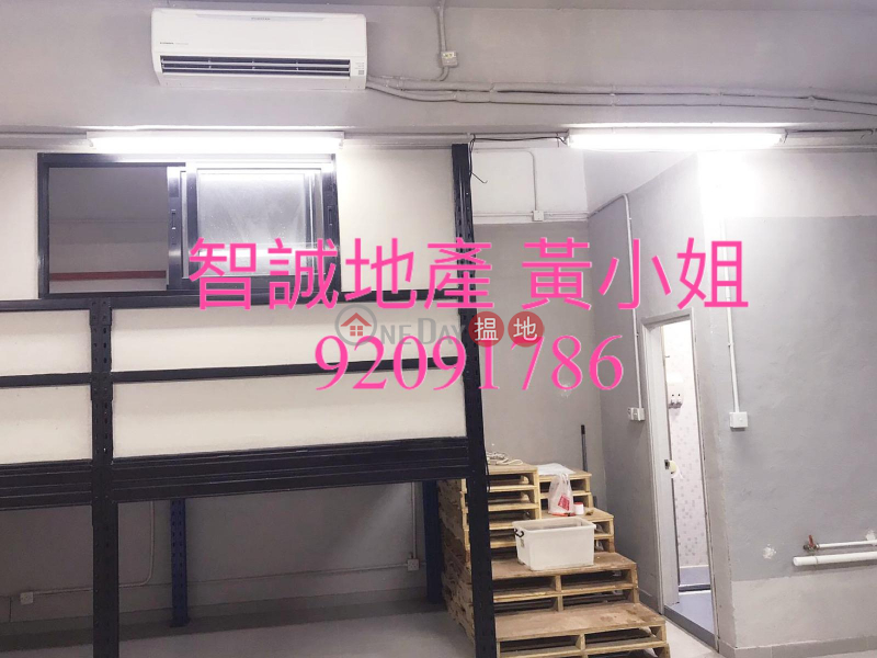 Property Search Hong Kong | OneDay | Industrial | Rental Listings Kwai Chung Wah Fung Industrial Center For Rent