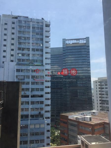 華達工業中心-中層|工業大廈-出租樓盤HK$ 4,500/ 月