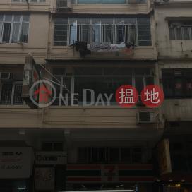 87 LION ROCK ROAD,Kowloon City, Kowloon
