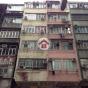 上海街112-114號 (112-114 Shanghai Street) 油尖旺上海街112-114號|- 搵地(OneDay)(1)