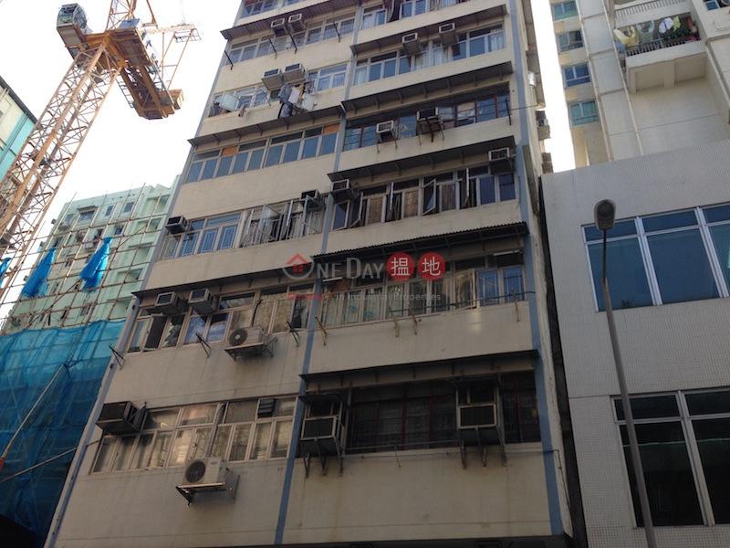 23 Tai Nan Street (23 Tai Nan Street) Prince Edward|搵地(OneDay)(2)