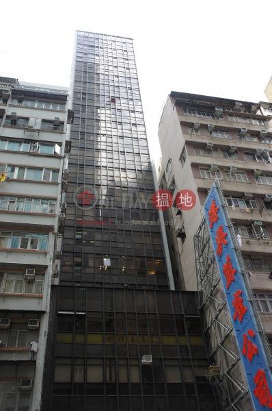 恒發商業大廈 (Henfa Commercial Building) 灣仔|搵地(OneDay)(1)