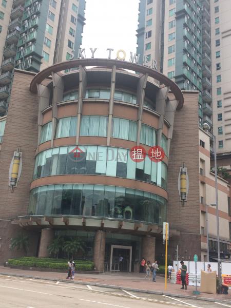 Sky Tower (Sky Tower) To Kwa Wan|搵地(OneDay)(1)