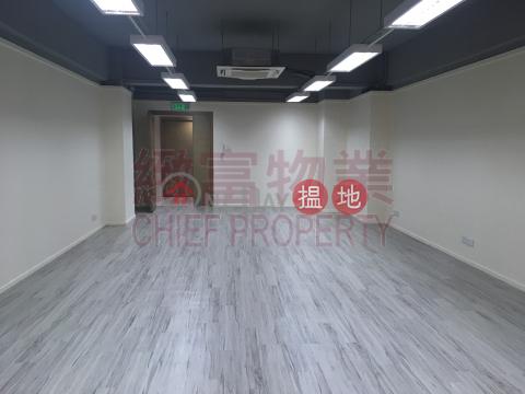 全新裝修,單位開揚 黃大仙區中興工業大廈(Chung Hing Industrial Mansions)出租樓盤 (64413)_0
