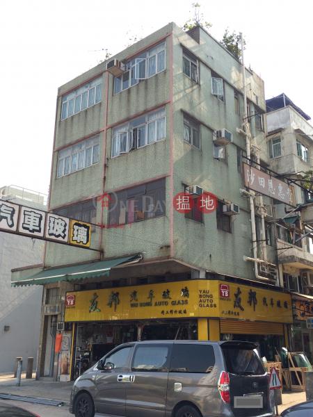 Ping Yuen (Ping Yuen) Tai Wai|搵地(OneDay)(1)