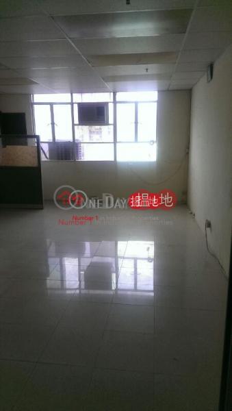 Wah Lok Industrial Centre   31-35 Shan Mei Street   Sha Tin Hong Kong Rental, HK$ 8,500/ month