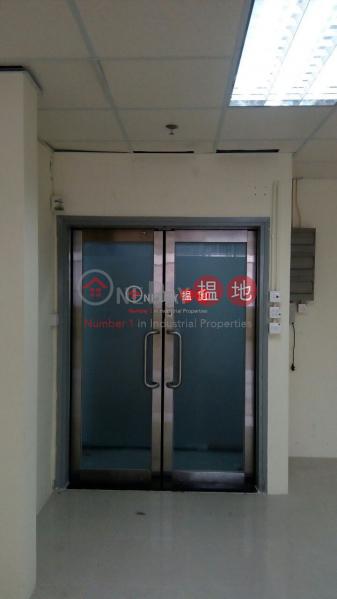 Property Search Hong Kong | OneDay | Industrial, Rental Listings, WAH LOK INDUSTRIAL BUILDING