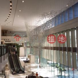 Manulife Financial Centre,Kwun Tong, Kowloon