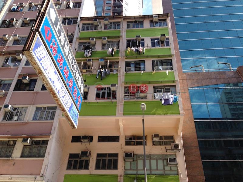 上海街428-430號 (428-430 Shanghai Street) 旺角|搵地(OneDay)(1)
