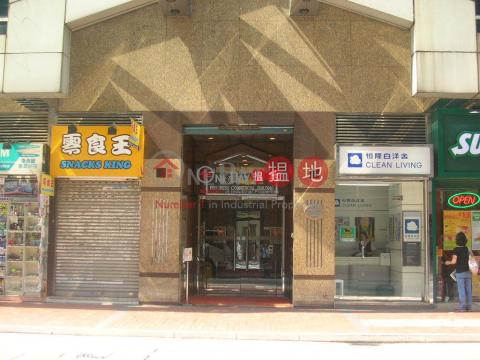 Progress Comm Bldg|Wan Chai DistrictProgress Commercial Building(Progress Commercial Building)Sales Listings (glory-04207)_0
