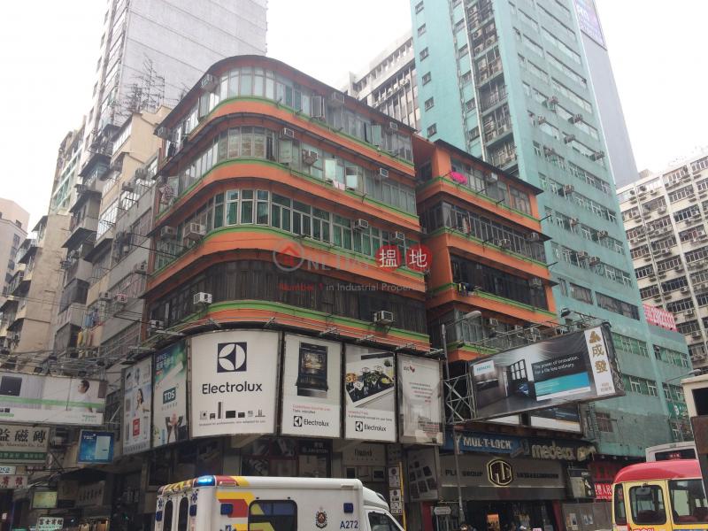 8D Mong Kok Road (8D Mong Kok Road) Mong Kok|搵地(OneDay)(1)