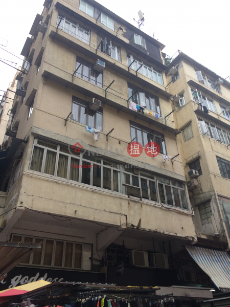 花園街176A號 (176A Fa Yuen Street) 太子|搵地(OneDay)(1)