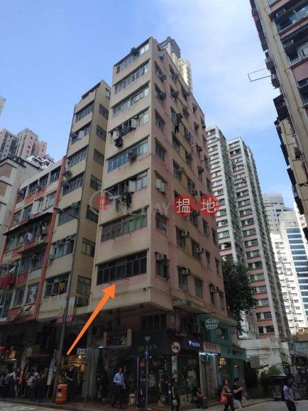 香港搵樓|租樓|二手盤|買樓| 搵地 | 住宅-出租樓盤灣仔皇后大道東 110-112 號單位出租|住宅
