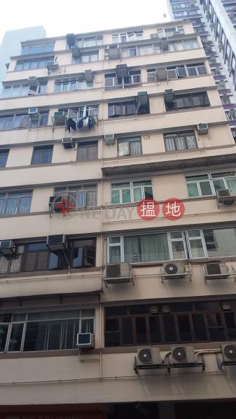 東方街10A號 (10A Tung Fong Street) 旺角|搵地(OneDay)(2)