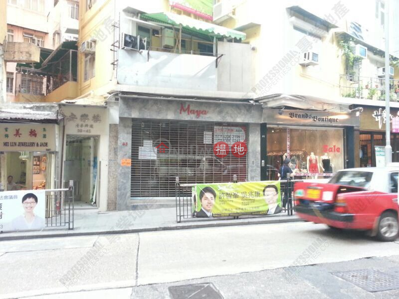 HOLLYWOOD ROAD, On Lok House 安樂樓 Rental Listings | Central District (01B0090733)