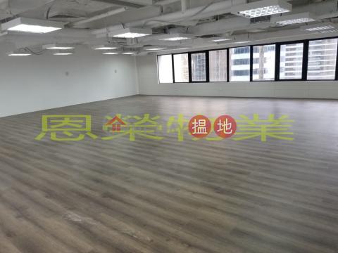 電話 98755238|灣仔區東惠商業大廈(Tung Wai Commercial Building)出租樓盤 (KEVIN-3826835894)_0