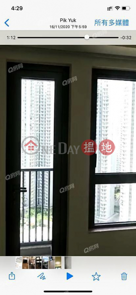 Property Search Hong Kong | OneDay | Residential Sales Listings | Victoria Skye | 2 bedroom Mid Floor Flat for Sale