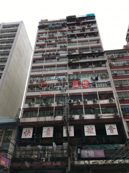 振宜大廈 (Chun Yee Building) 旺角|搵地(OneDay)(1)