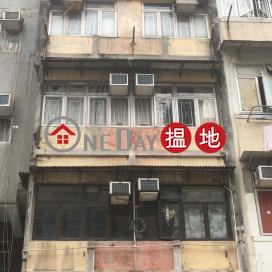 27 South Wall Road,Kowloon City, Kowloon
