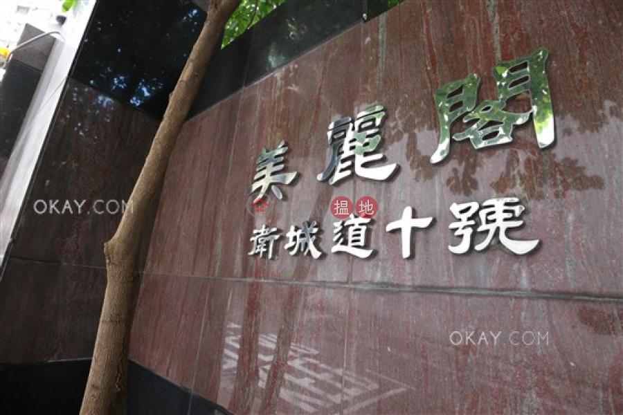 香港搵樓|租樓|二手盤|買樓| 搵地 | 住宅|出售樓盤-3房2廁,實用率高,極高層,海景美麗閣出售單位