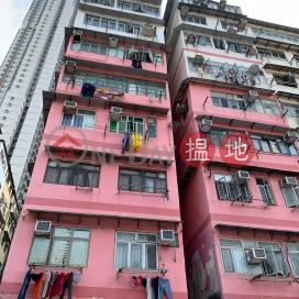 113 Ma Tau Kok Road,To Kwa Wan, Kowloon
