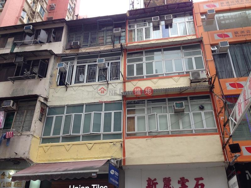 339 Portland Street (339 Portland Street) Mong Kok|搵地(OneDay)(2)