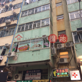 115 Chuen Lung Street,Tsuen Wan East, New Territories