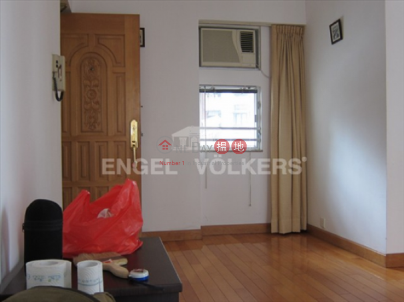 1 Bed Flat for Sale in Soho, Flora Court 富來閣 Sales Listings | Central District (EVHK30958)