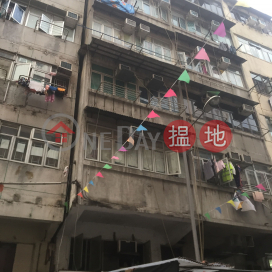167 Temple Street,Jordan, Kowloon