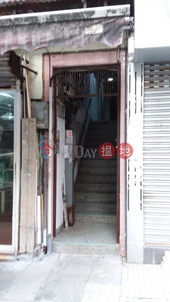 Ting Yip Mansion (Ting Yip Mansion) Ngau Tau Kok|搵地(OneDay)(2)