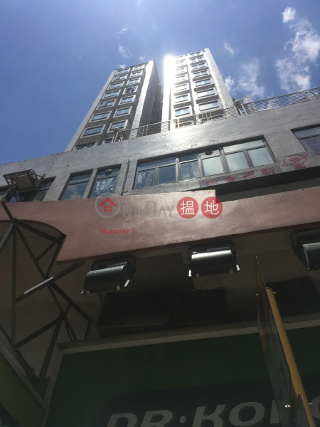 Wing Loong Building (Wing Loong Building) Cheung Sha Wan|搵地(OneDay)(1)