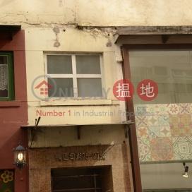 鴨巴甸街25-27號,蘇豪區, 香港島