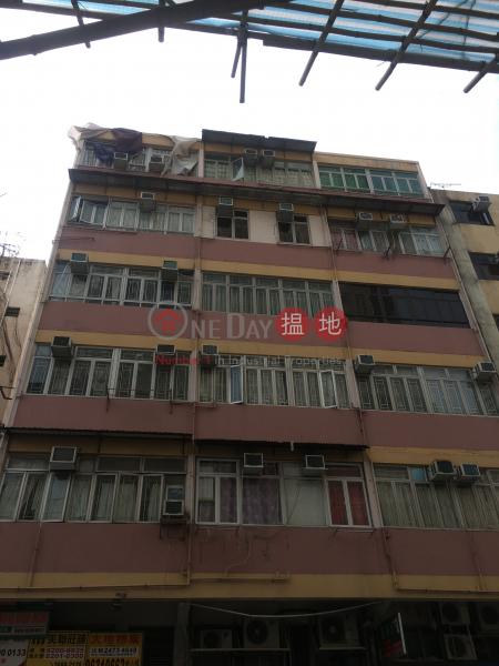 Tsui Wah House (Tsui Wah House) Yuen Long|搵地(OneDay)(1)