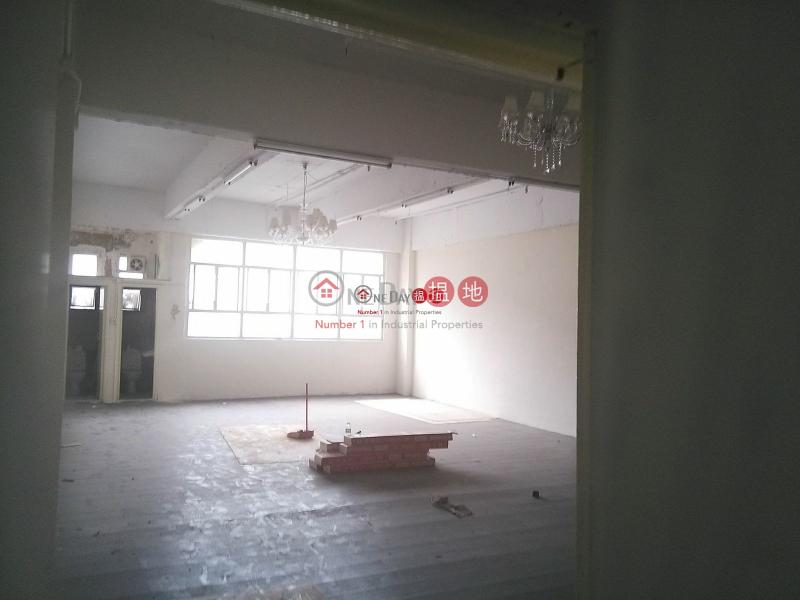 Wah tat Ind Ctr.,, Wah Tat Industrial Centre 華達工業中心 Sales Listings | Kwai Tsing District (sf909-01001)