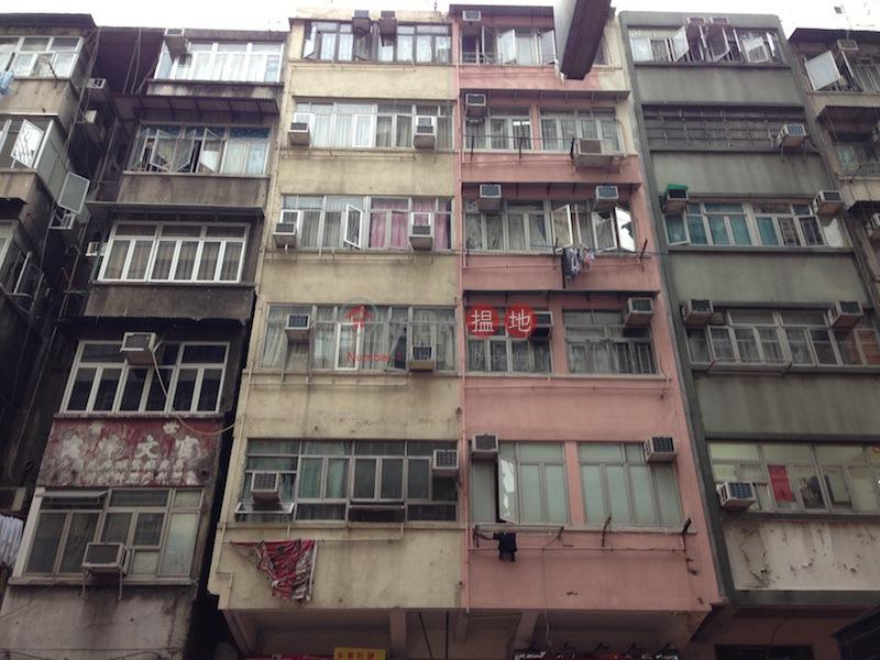 上海街112-114號 (112-114 Shanghai Street) 佐敦 搵地(OneDay)(1)