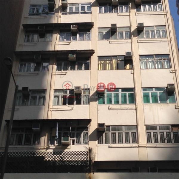 Kar Yau Building (Kar Yau Building) Wan Chai|搵地(OneDay)(2)