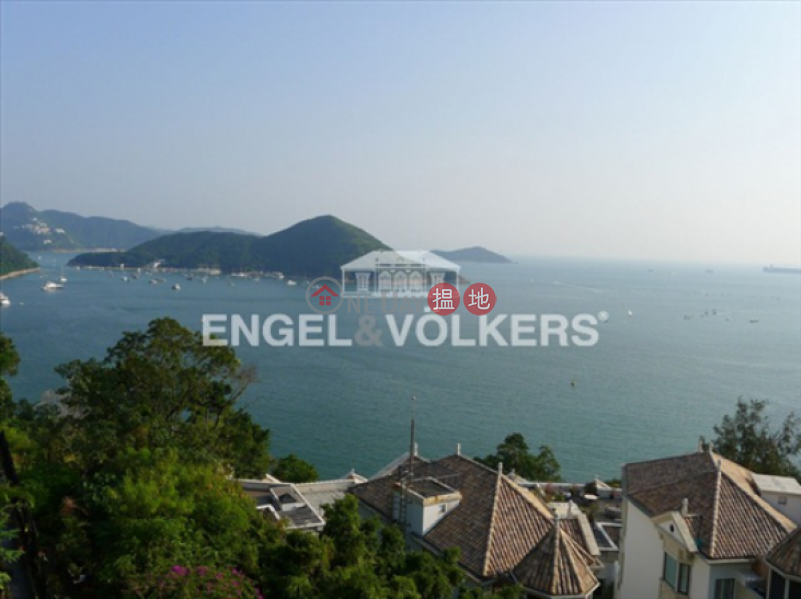 Property Search Hong Kong | OneDay | Residential | Sales Listings 4 Bedroom Luxury Flat for Sale in Shouson Hill
