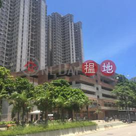 富欣花園 7座,小西灣, 香港島