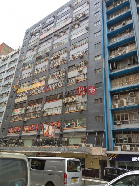 HONG KONG MFG BLDG, Hong Kong Manufacturing Building 香港企業大廈 Rental Listings | Kwun Tong District (LCPC7-2853972867)