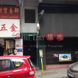 260-262 Temple Street,Jordan, Kowloon