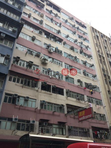 翠雲大廈 (Tsui Wan Mansion) 深水埗 搵地(OneDay)(1)