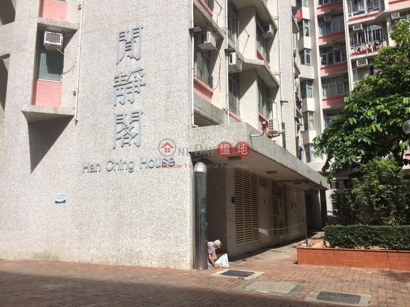 麗安邨 麗正樓4座 (Lai On Estate - Block 4 Lai Ching House) 深水埗|搵地(OneDay)(2)