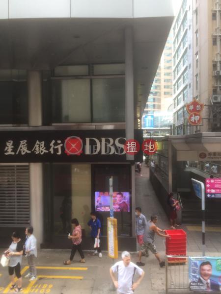 Emperor Commercial Centre (Emperor Commercial Centre) Central|搵地(OneDay)(2)