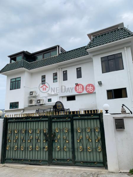 Yee Hong Garden Block B (Yee Hong Garden Block B) Sai Kung 搵地(OneDay)(1)