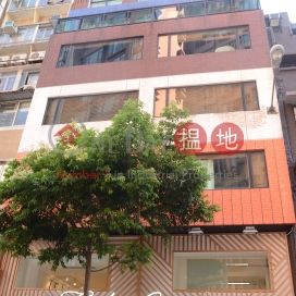 90 Hollywood Road|荷李活道90號
