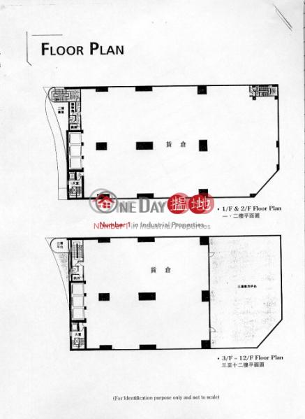 Lung Wah International Godown, 72-76 Wang Lung Street | Tsuen Wan Hong Kong, Rental HK$ 2.81M/ month
