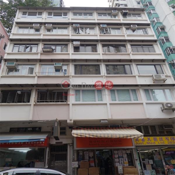 75-77 Stone Nullah Lane (75-77 Stone Nullah Lane) Wan Chai|搵地(OneDay)(3)